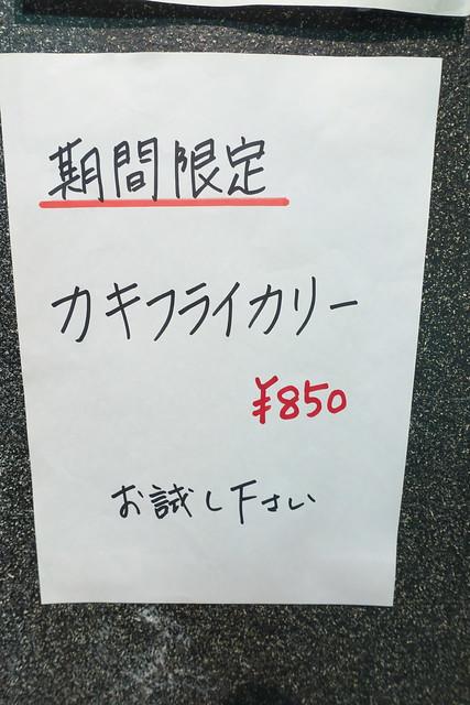 カフェ エッシャー 7回目_04