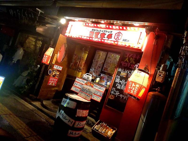 toomilog-okinawa_komanechi_013