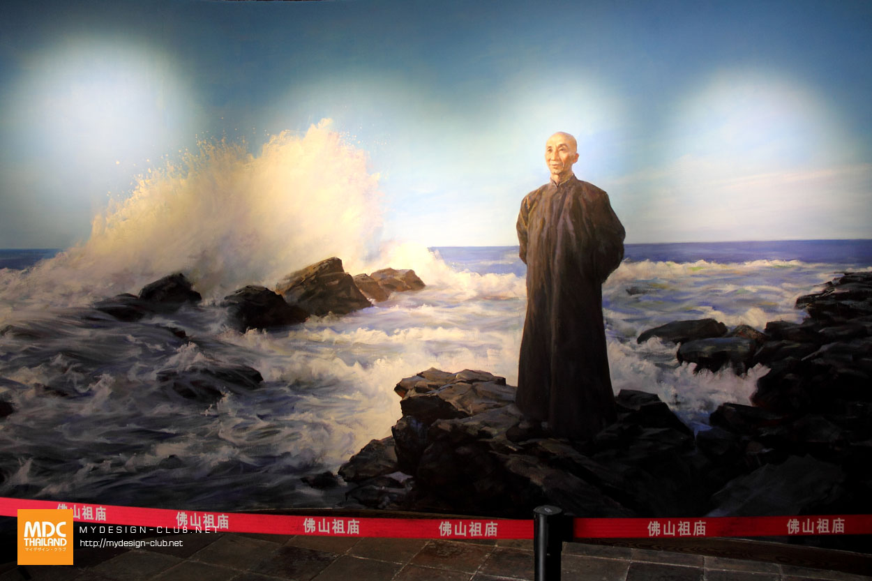 MDC-China-2014-196