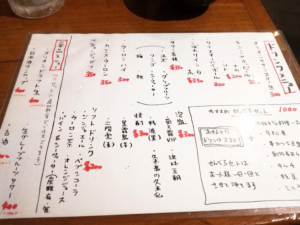 toomilog-syokuzainakagaininnchokubai_kintaro_006