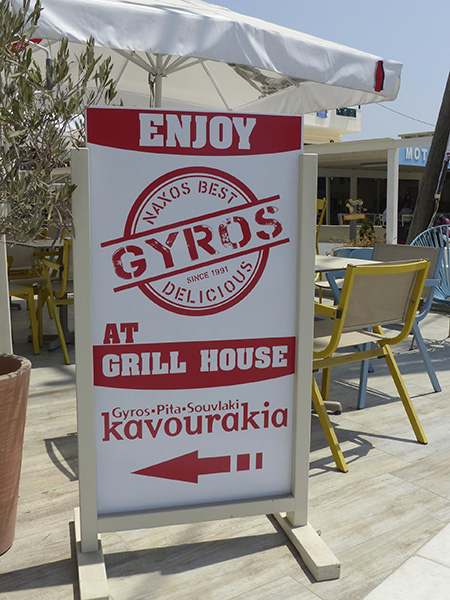 gyros at grill house