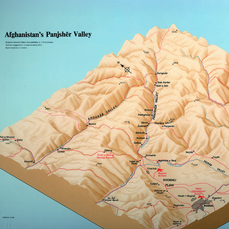 1985 3D Afghanistan Panjsher Valley