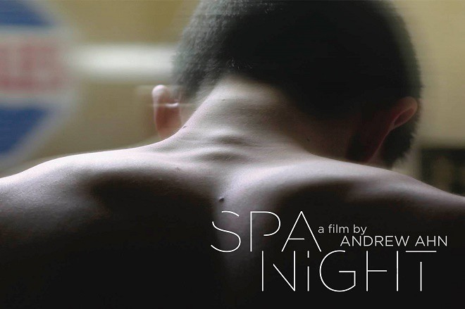 Spa Night (2016) by Andrew Ahn