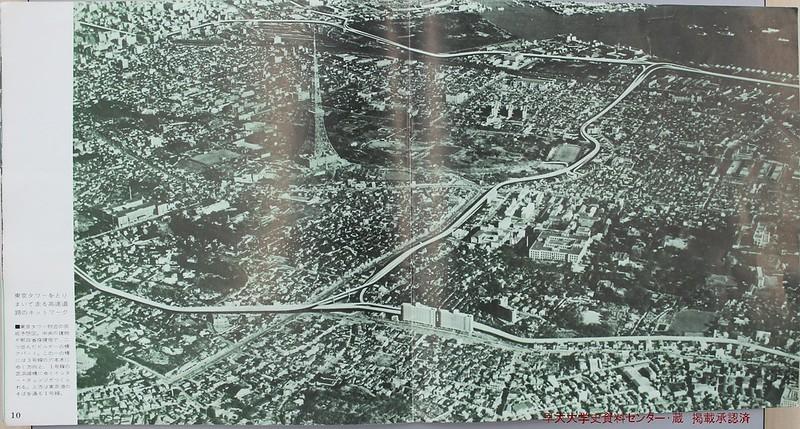 伸びゆく首都高速道路 (19)