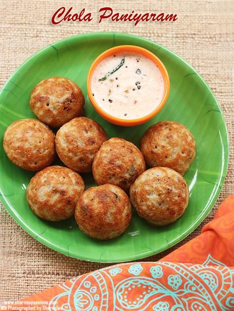 Chola Paniyaram Recipe