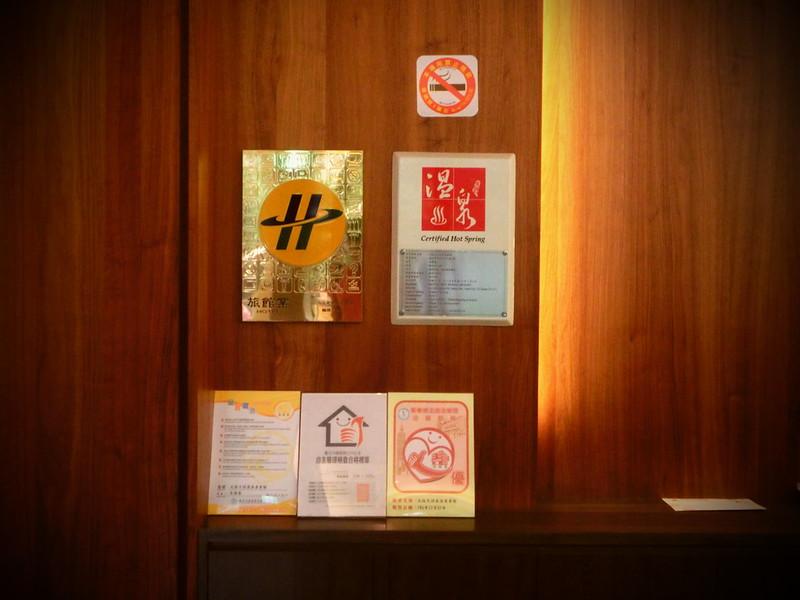 北投南豐天玥泉溫泉會館Beitou HotSpring Resort-台北溫泉飯店-17度c隨拍 (12)