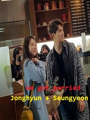 WGM JongHyun & SeungYeon (2015)
