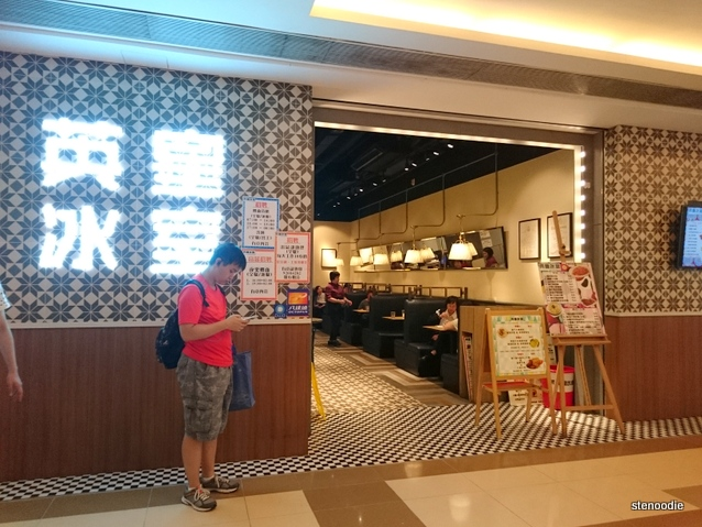 Kings Hong Kong Style Café storefront