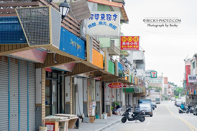 2016.Oct 馬祖北竿魚之鄉魚麵
