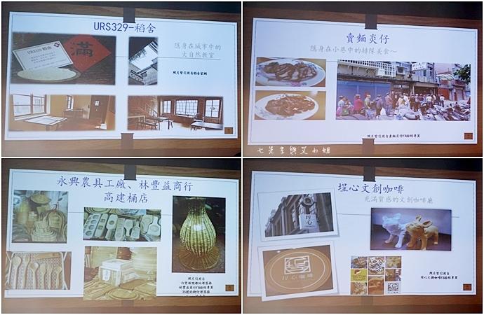35 李亭香 平西餅 手做課程體驗 餅藝學院