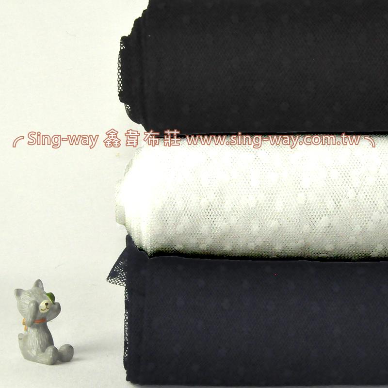 點點蕾絲 晚宴 喜慶 禮服 高歌德蘿莉風 級訂製服服裝布料 LE540001