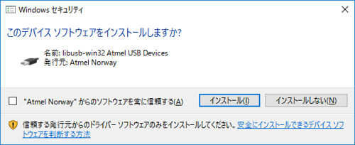 Lufa AVRISP MKII Windows Driver