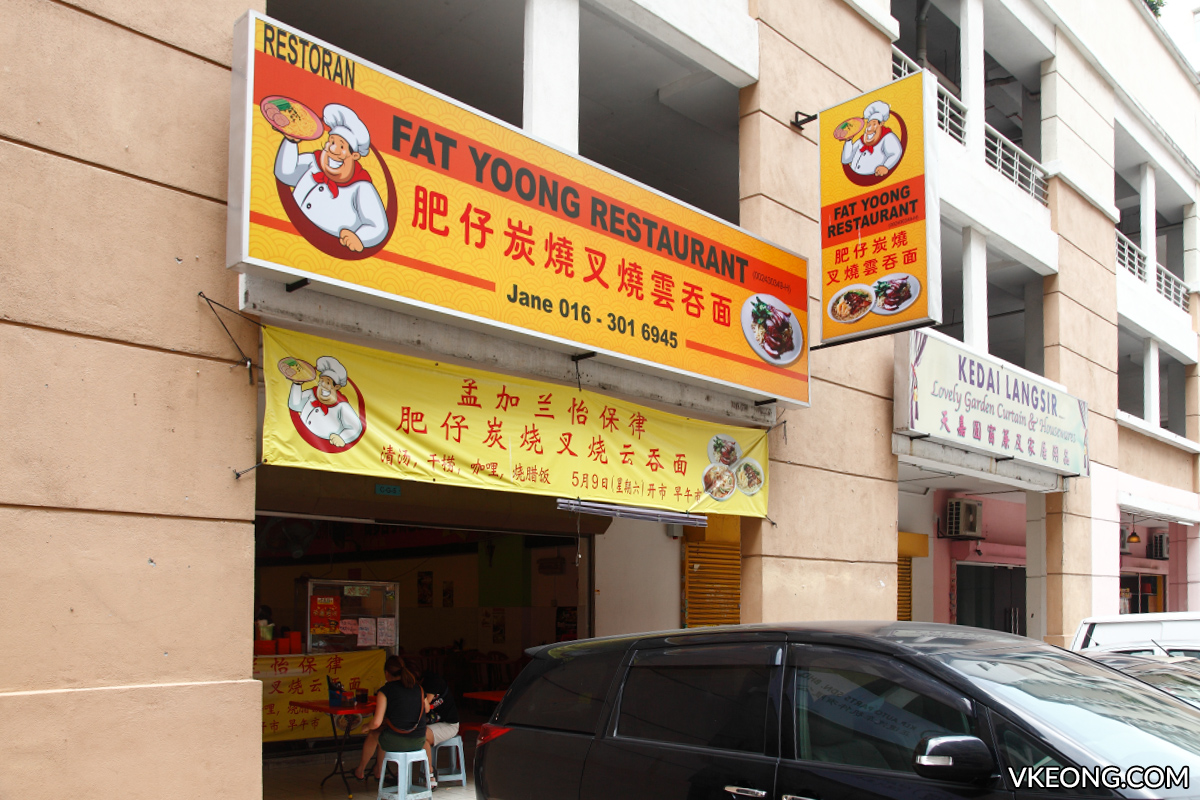 Fat Yoong Restaurant Kepong food