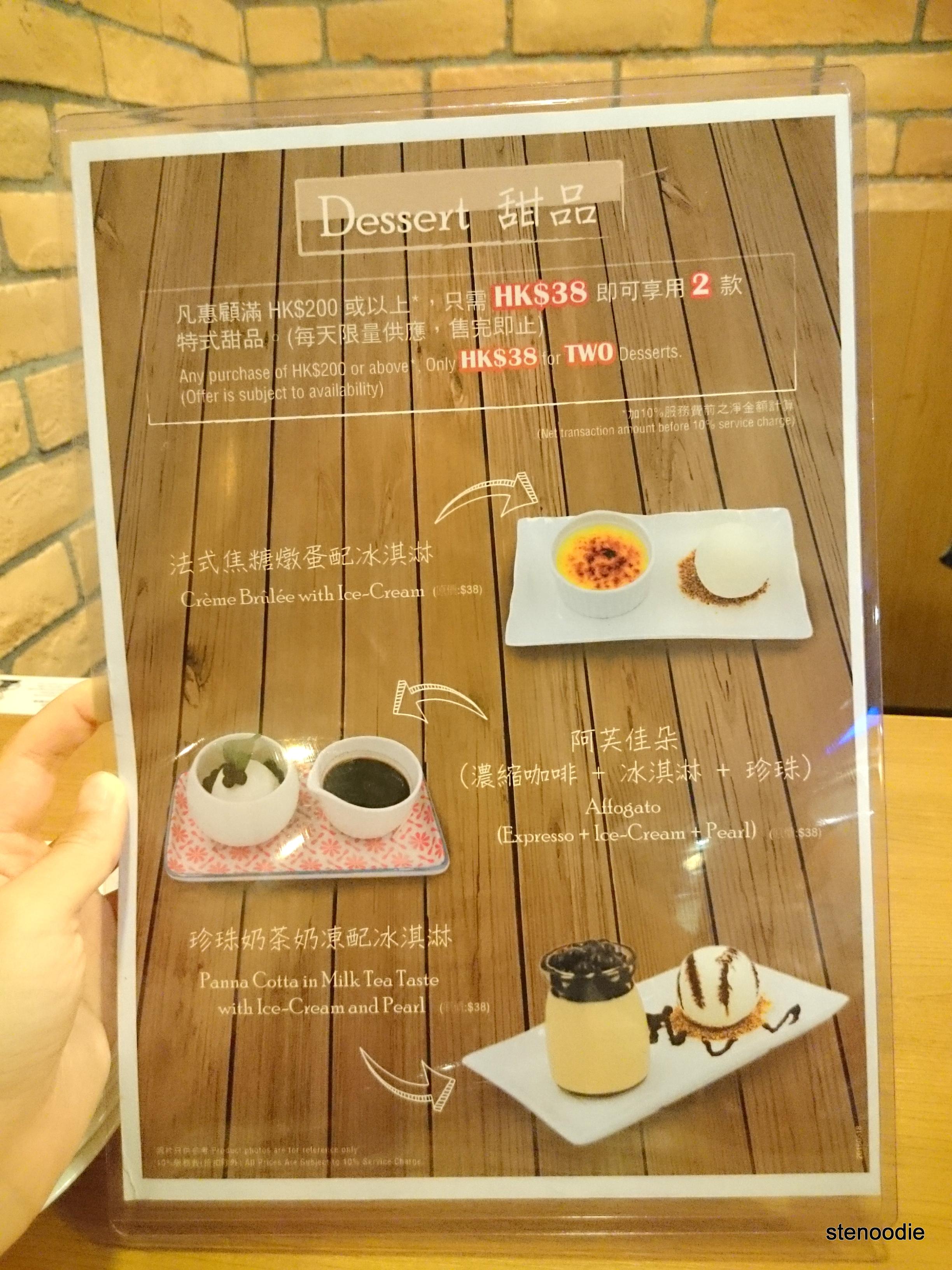 Tino's Pizza Café dessert menu
