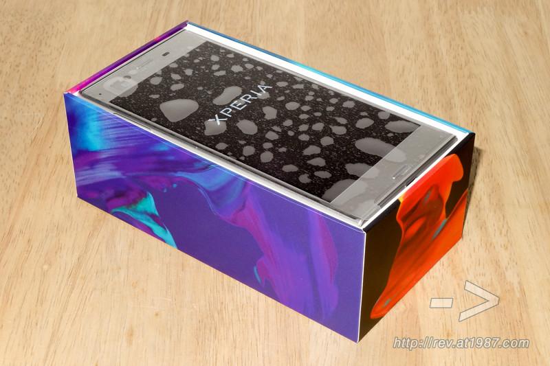 Sony Xperia XZ Dual SIM