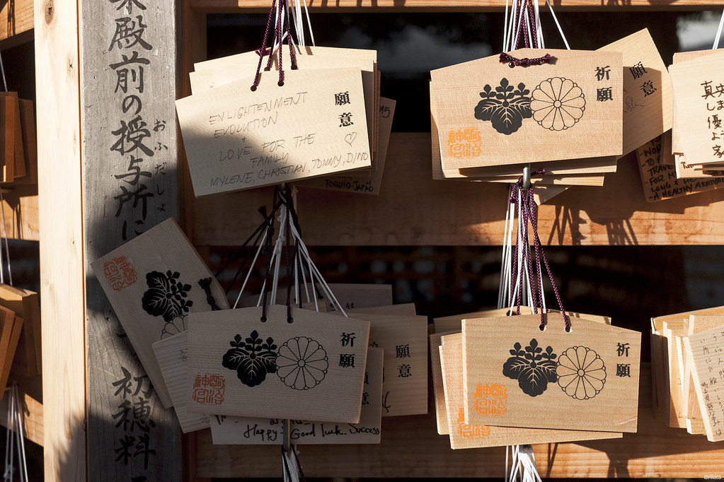 lavlilacs Japan Tokyo Meiji Shrine ema wishing plaques