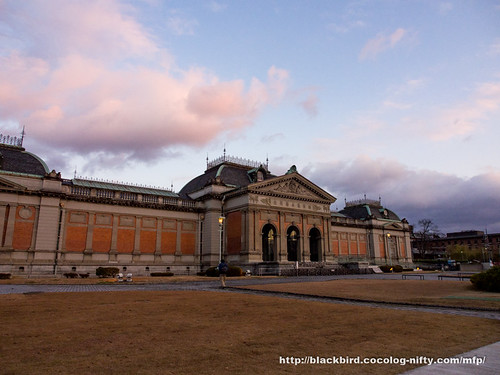 Kyoto National Museum #02