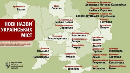 Понад 1000 міст і сіл в Україні змінили назви