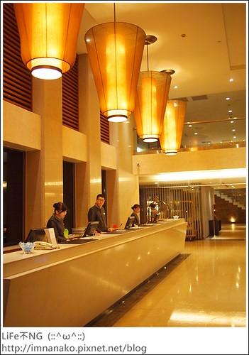 煙波大飯店