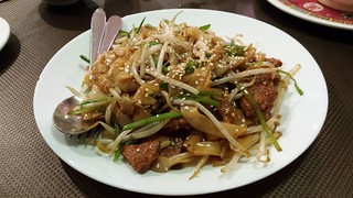 Beef and Ho-Fun Noodles at Pu Kwong