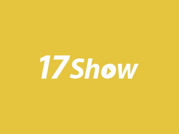 17Show