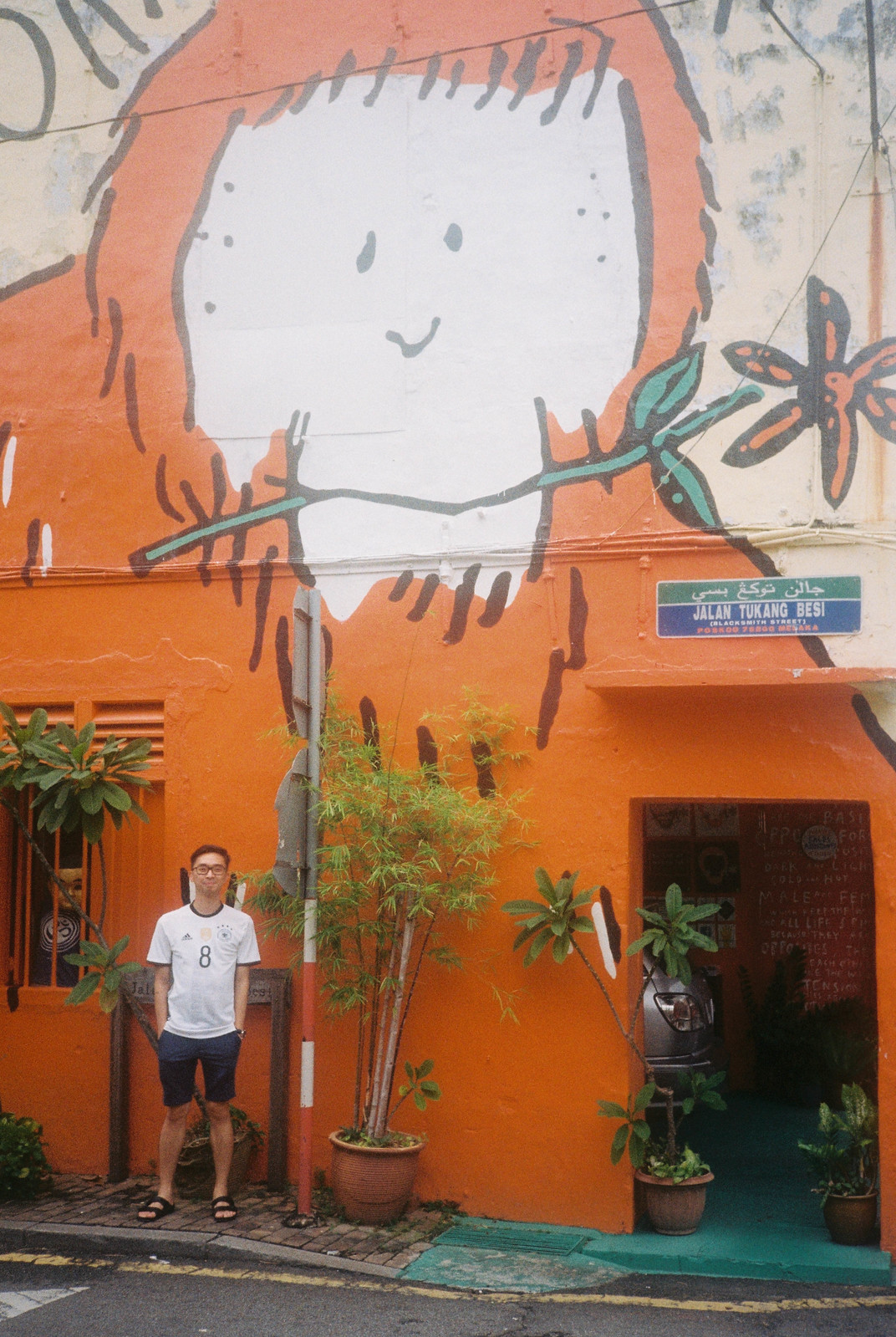 The Orangutan House, Jonker Street