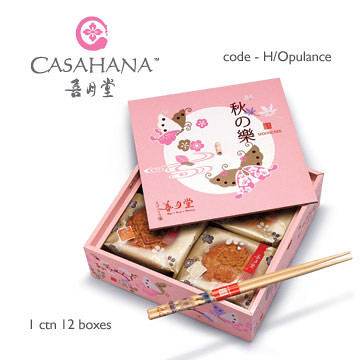 Casahana Autumn Opulance
