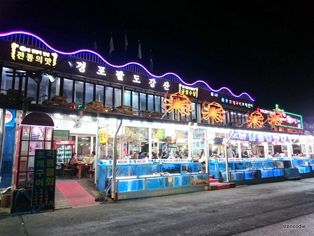 Korean seafood restaurant along Gyeongpo Beach