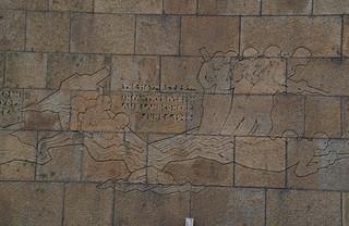 061 Omaha Beach