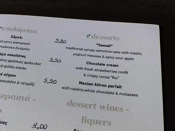 desserts typografico