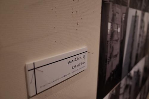写真展「私たちのまなざしとその記憶 7」始まりました!