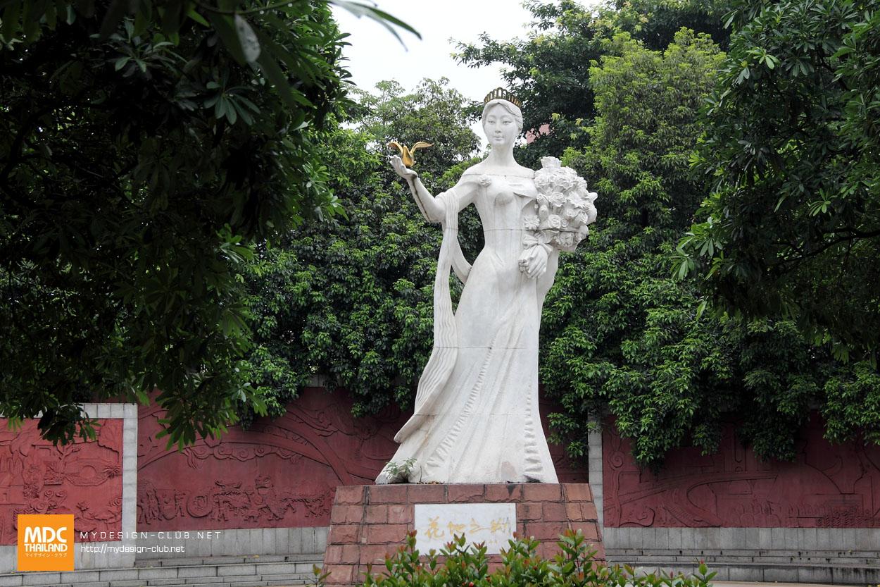 MDC-China-2014-186