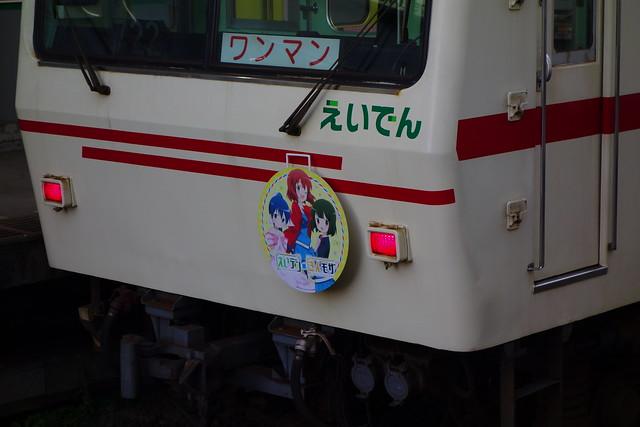 2016/11 叡山電車×きんいろモザイクPretty Days ラッピング車両 #08