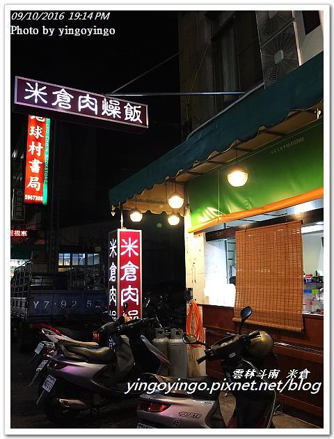 IMG_2847 | 相片擁有者 YINGO2008