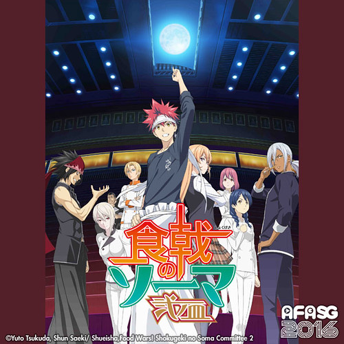 AFA16_Featured_Anime_Shokugeki_2