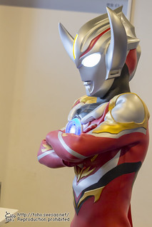 ULTRAMAN_NewGenerationWorld-230