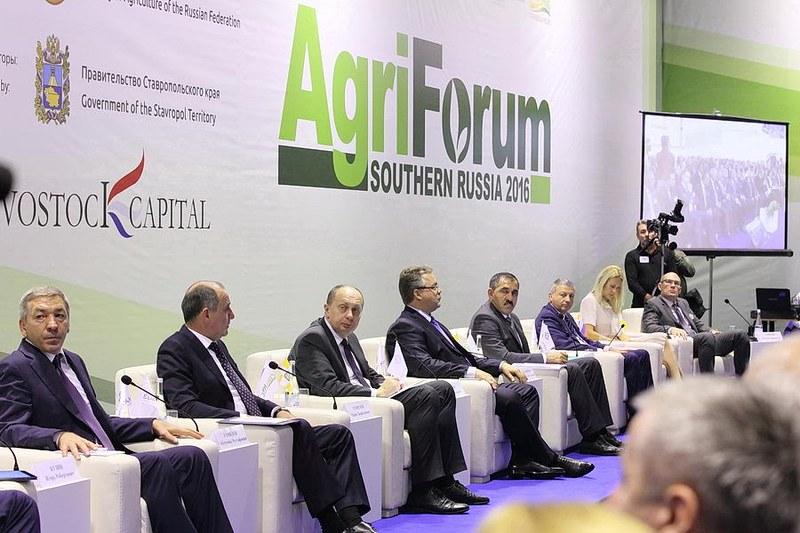 AgriForum 2016 / АгроЮг 2016