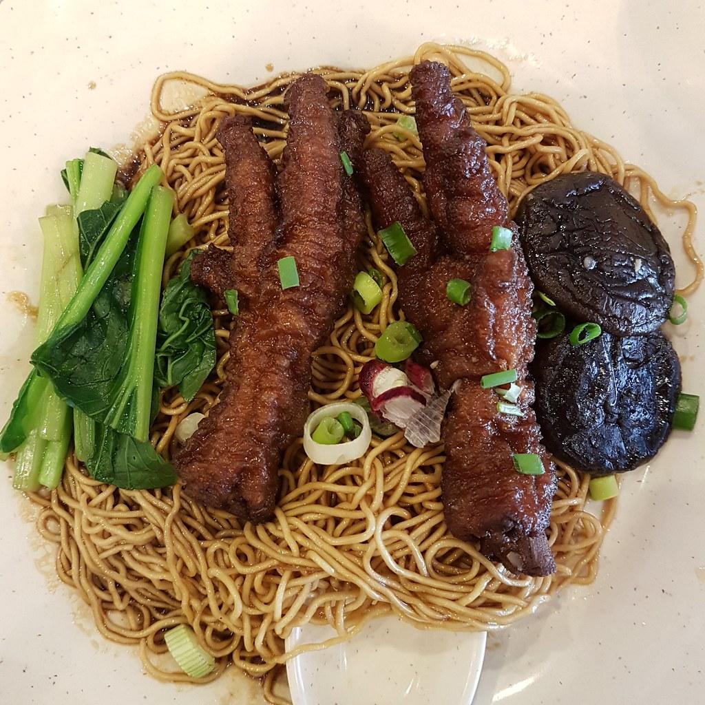 鸡脚云吞面 $7.90 @ Restoran Good Taste USJ10