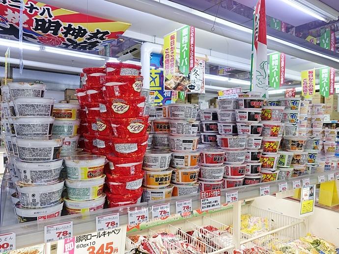 21 上野酒、業務超市 業務商店 スーパー  東京自由行 東京購物 日本自由行