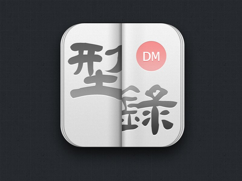 edm-icon