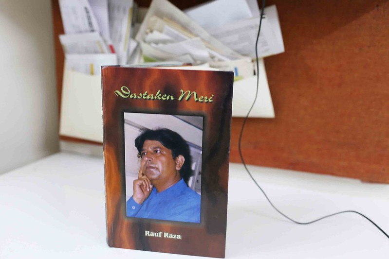 City Obituary - Old  Delhi's Urdu Poet Rauf Raza is Dead, Gali Mem Walli