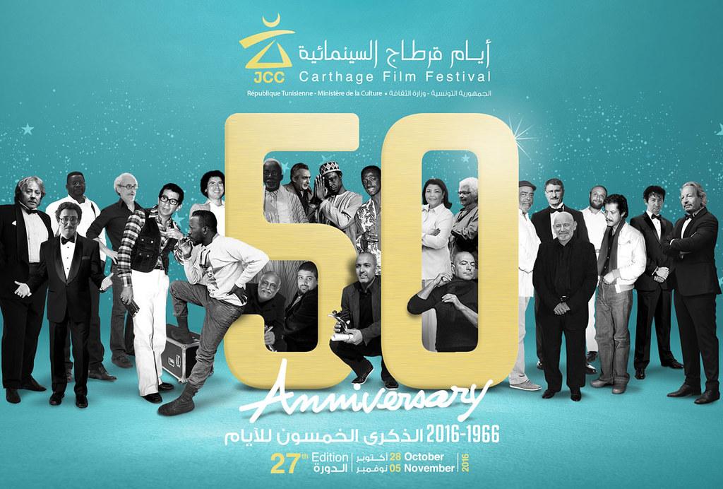National Film Festival Slammed Over Bad Organisation