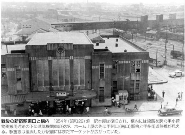 西武新宿線 国鉄新宿駅乗り入れ計画 (62)