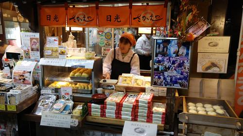 Nikko Japan Yoba Manju stall