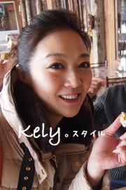 關於凱莉。Kely