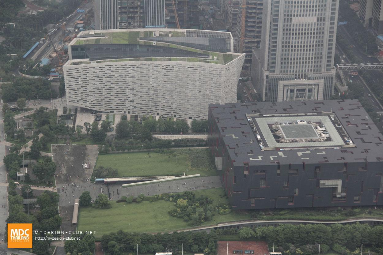 MDC-China-2014-236