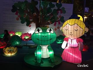 CIRCLEG 遊記 香港 銅鑼灣 維多利亞公園 維園 花燈會 綵燈會 2016 (8)