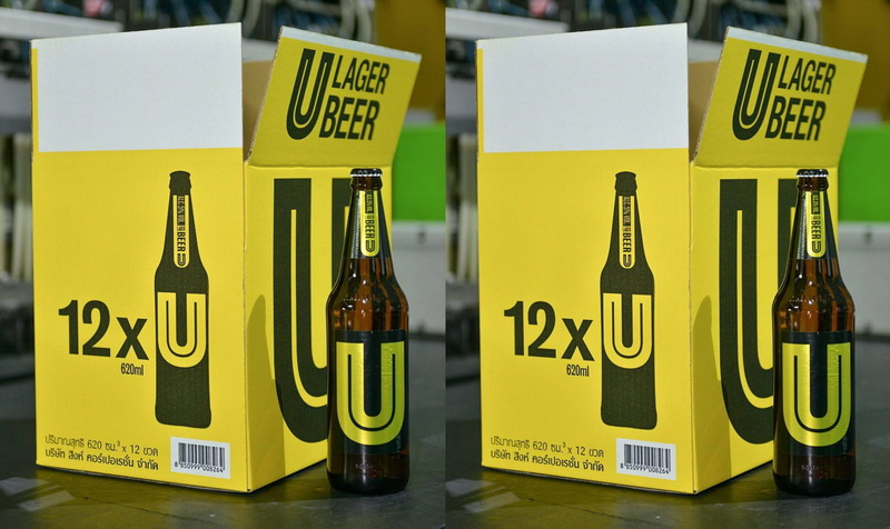 u-beer-singha-new