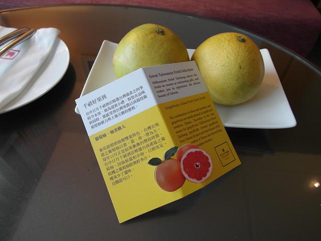 採用當季當令的台灣水果作為迎賓水果@台中日月千禧酒店