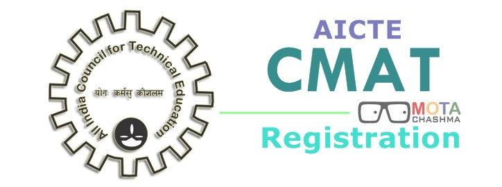 aicte-cmat-registration-form